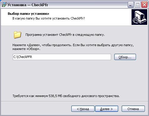 Checkpfr скачать последнюю версию