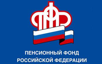 пфр оренбургская программа последняя версия 2017 скачать бесплатно - фото 5