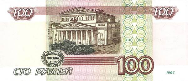 картинка 100 рублей