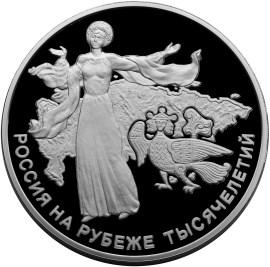 Памятные монеты 100 рублей банка россии